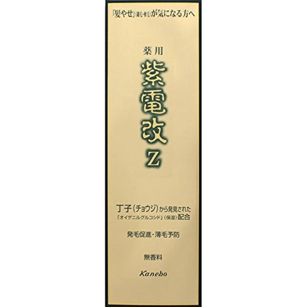 いっぱいご注意熟読する薬用 紫電改Z 220ml