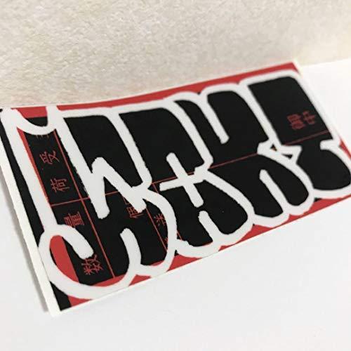 wanto ステッカー シール グラフィティ sticker