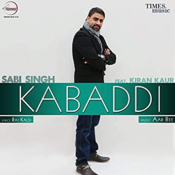 Kabaddi - Single