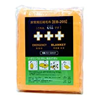 足立織物 非常用 圧縮毛布 軽量フリース (5枚入) EB-205BOX [カラー:オレンジ]