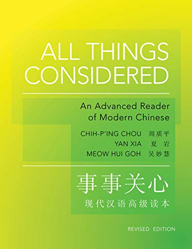 All Things Considered: Revised Edition (The Princeton Language Program: Modern Chinese, 20)