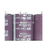 1個470uF450V NIPPONKMHシリーズ35x50mm450V470uFアルミニウム電解コンデンサ