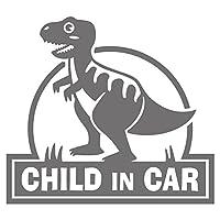 imoninn CHILD in car ステッカー 【シンプル版】 No.71 ティラノサウルスさん (シルバーメタリック)