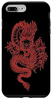 iPhone 7 Plus/8 Plus Red Dragon Japanese Aesthetic Symbol Kanji Chinese Tattoo Case