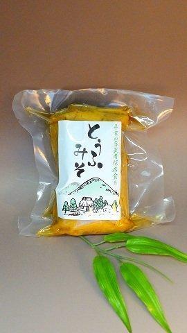 とうふみそ (小)×2袋 たけうち 和製チーズと称される濃厚な味 伝統的なとうふのみそ漬けを独自の製法でやわらかく仕上げた豆腐のもろみ漬け お酒のおつまみや和え物に