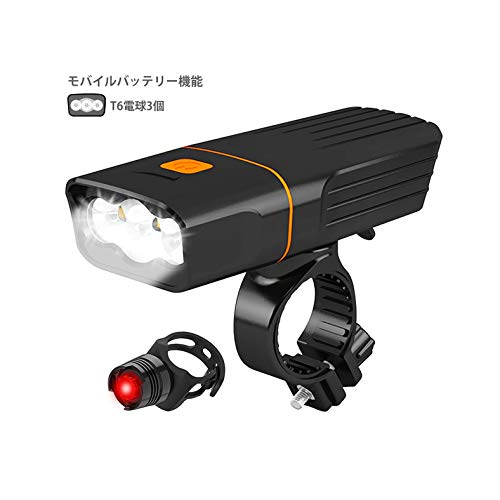 5200mA大容量 高輝度 1200ルーメン 3モード点灯 300メートル以上照射 IPX6防水 ロードバイク ライト 懐中電灯兼用 多用途 着脱簡単 防災/キャンプ/山登り/远足/夜釣り/サイクリング テールライト付き 日本語説明書付き