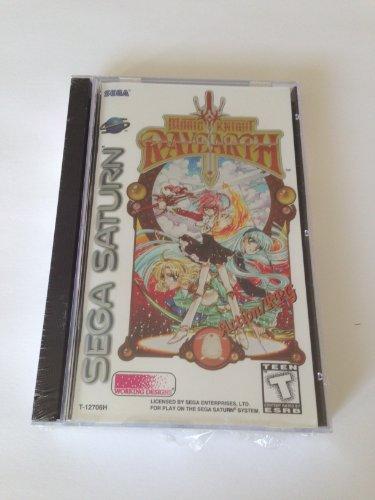 Magic Knight Rayearth-Sega Saturn