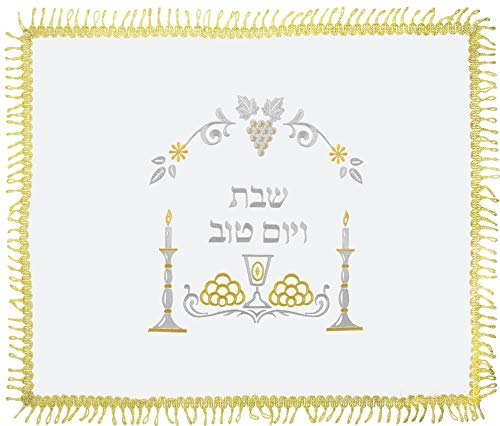 HolYudaica White Satin Challah Cover for Shabbat Bread (20'/16') with Shabbat Candlestick, Cup, & Shabbat Challah, from Israel, Very Nice Gifts (Gold)