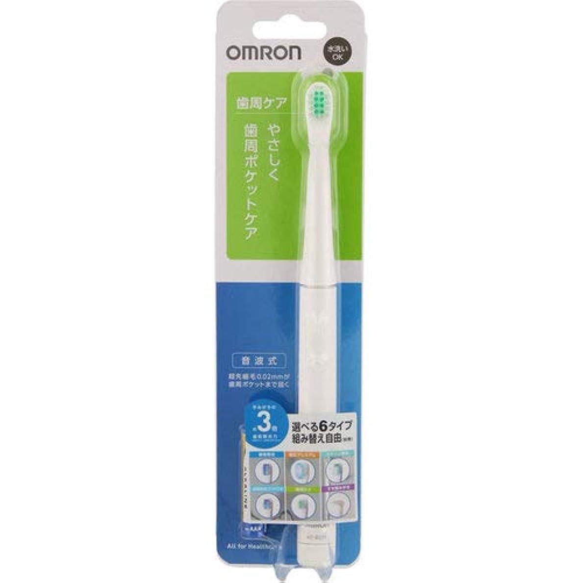 コミュニケーションベテラン自信があるオムロン 電動歯ブラシ HT-B221-W ホワイト 電池式