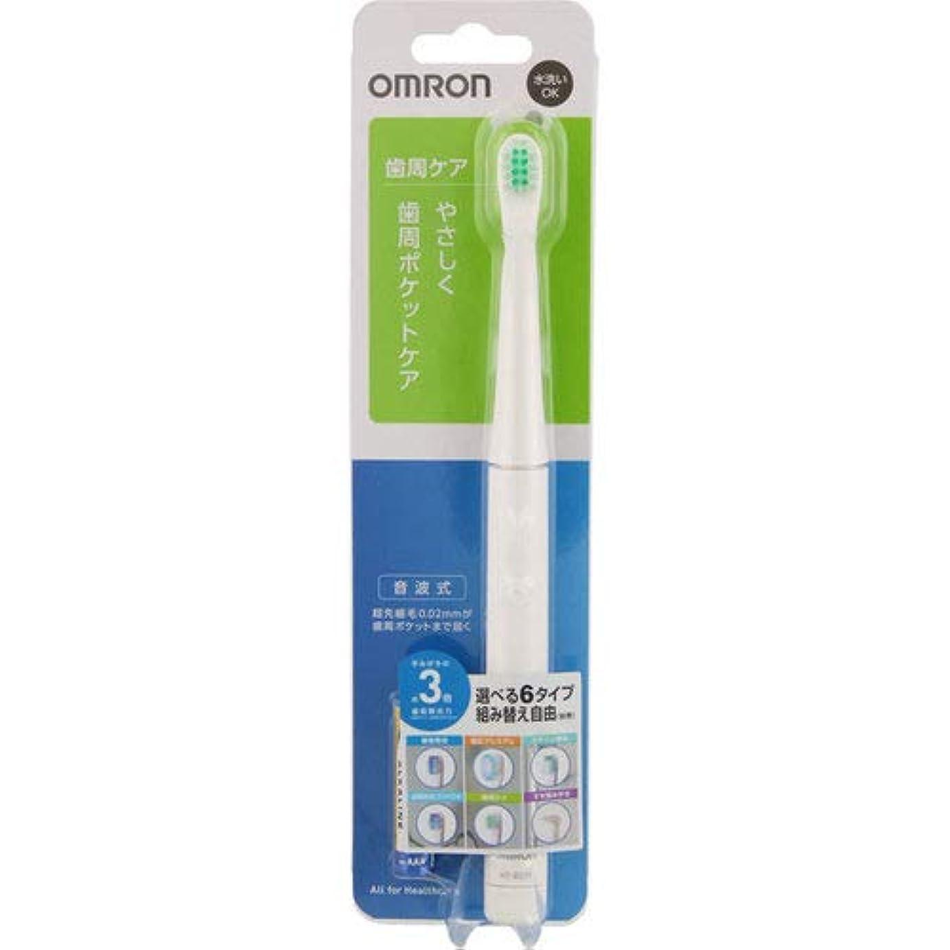 接続最小どれオムロン 電動歯ブラシ HT-B221-W ホワイト 電池式