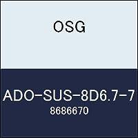 OSG 超硬ドリル ADO-SUS-8D6.7-7 商品番号 8686670