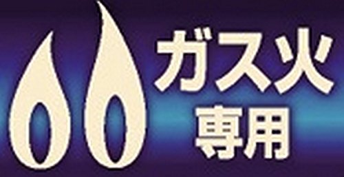 パール金属『銅職人いため鍋20cmガス火専用』