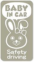 imoninn BABY in car ステッカー 【マグネットタイプ】 No.45 ウサギさん2 (グレー色)