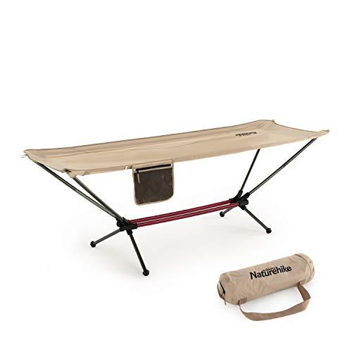 Naturehike 自立式 ハンモック キャンプ 携帯便利 折りたたみ ベッド ハンモックベッド アウトドア コット ベンチ チェア コンパクト スピーディに組立 収納袋付き(カーキ)