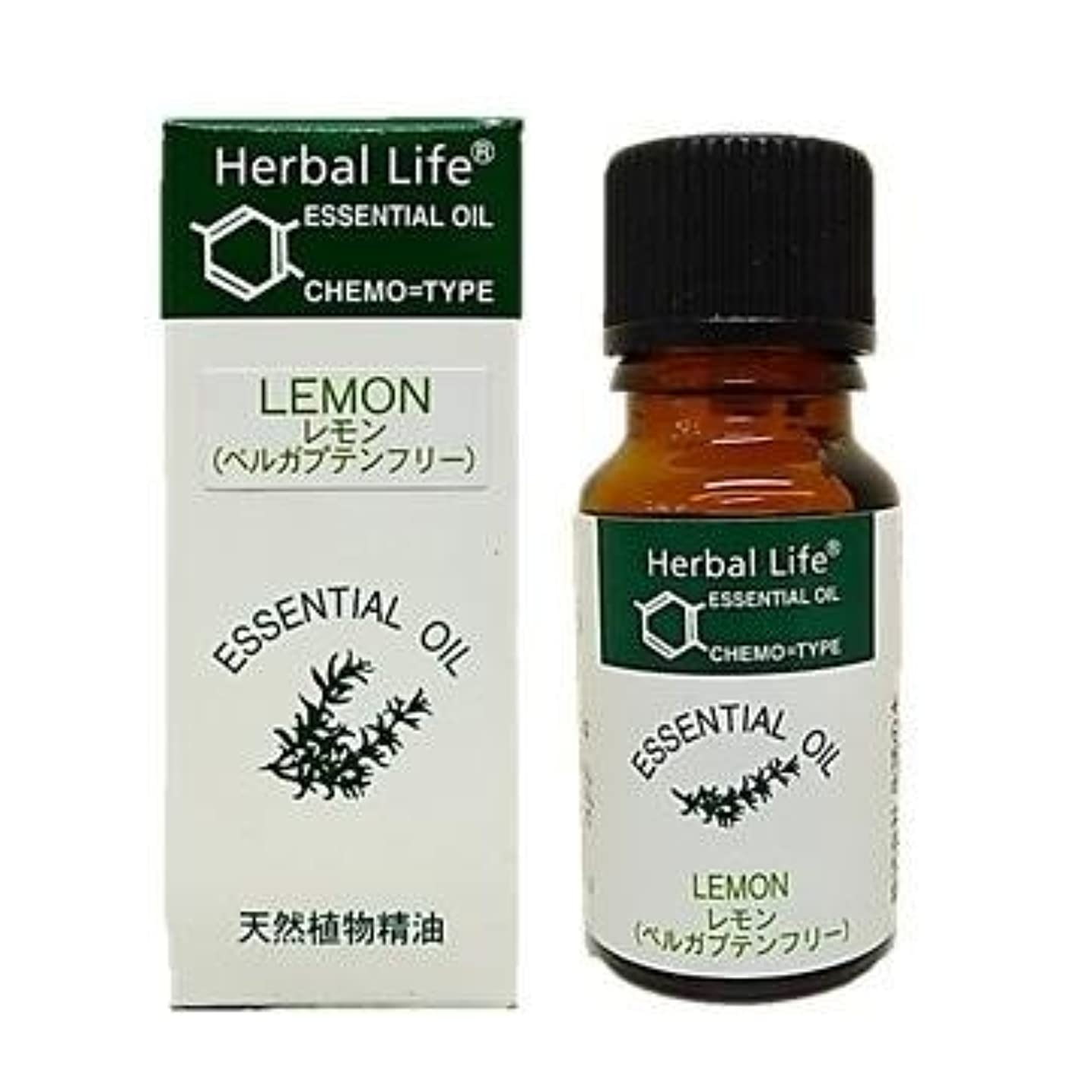 そこ夕暮れ速度生活の木 レモン(フロクマリンフリー)10ml エッセンシャルオイル/精油