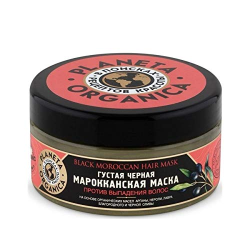 Planeta Organica Moroccan Hair Mask with Argan Oil by Planeta Organica
