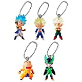 Capsule Toy Dragon Ball Super UDM The Best 32 Keychain Swing Collection - SSGSS Gogeta, SSJ Vegeta, SSJ Bardock, Krillin, Cell, Set A