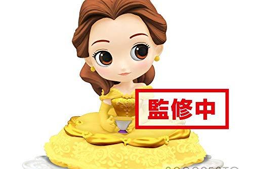Banpresto Disney Q Posket Bella, multicolor (BANP82756)