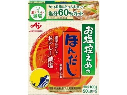 味の素 お塩控えめの ほんだし 100g×5箱