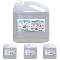 業務用除菌アルコール CSアルコール78A 5LX4本 アルコール濃度78%