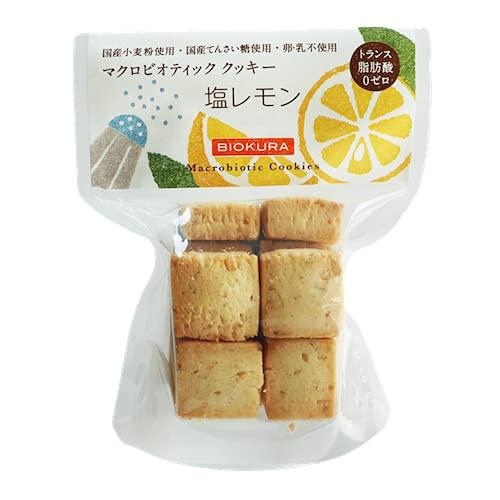 マクロビオティッククッキー 塩レモン※期間限定品 ※卵乳製品不使用
