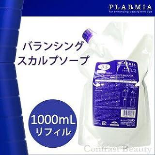 【X2個セット】 ミルボン プラーミア バランシング スカルプソープ 1000ml 詰替え用 医薬部外品