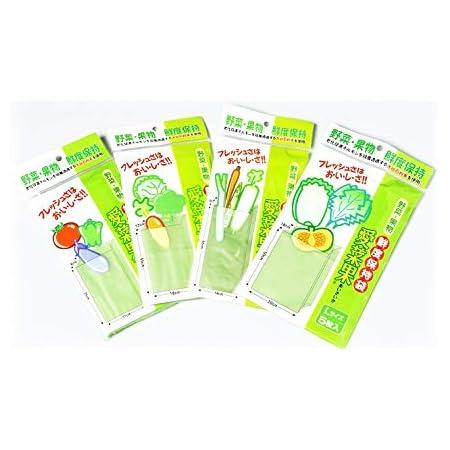 野菜鮮度保持袋 愛菜果 お試しセット 4サイズ×1袋