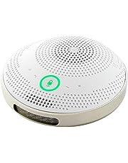 ヤマハ ユニファイドコミュニケーションスピーカーフォン USB/Bluetooth対応 ホワイト YVC-200W