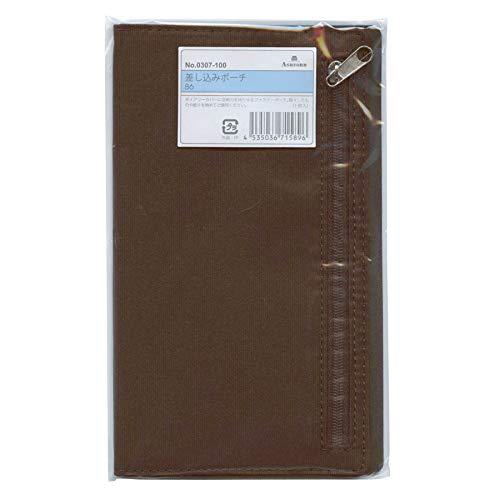 システム手帳リフィル バイブルサイズ 差し込みポーチ差し込みポーチ B6 0307-100