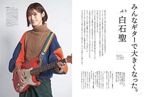 『Guitar Magazine LaidBack (ギター・マガジン・レイドバック) Vol.5 (リットーミュージック・ムック) (Rittor Music Mook)』の1枚目の画像