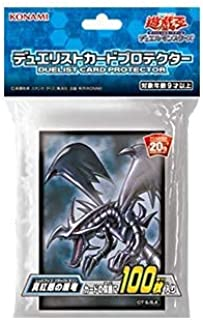 Yu-Gi-Oh! Duelist Card Protector Red-Eyes B.Dragon 100 Pieces Card Sleeve [Japan Import]
