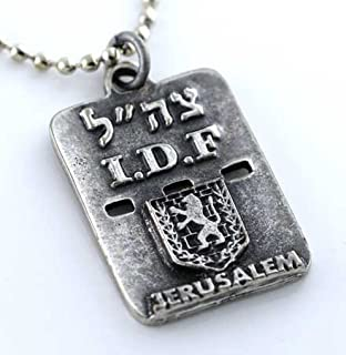 Israeli Army Dog Tag Necklace with Lion of Judah - Symbol of Jerusalem