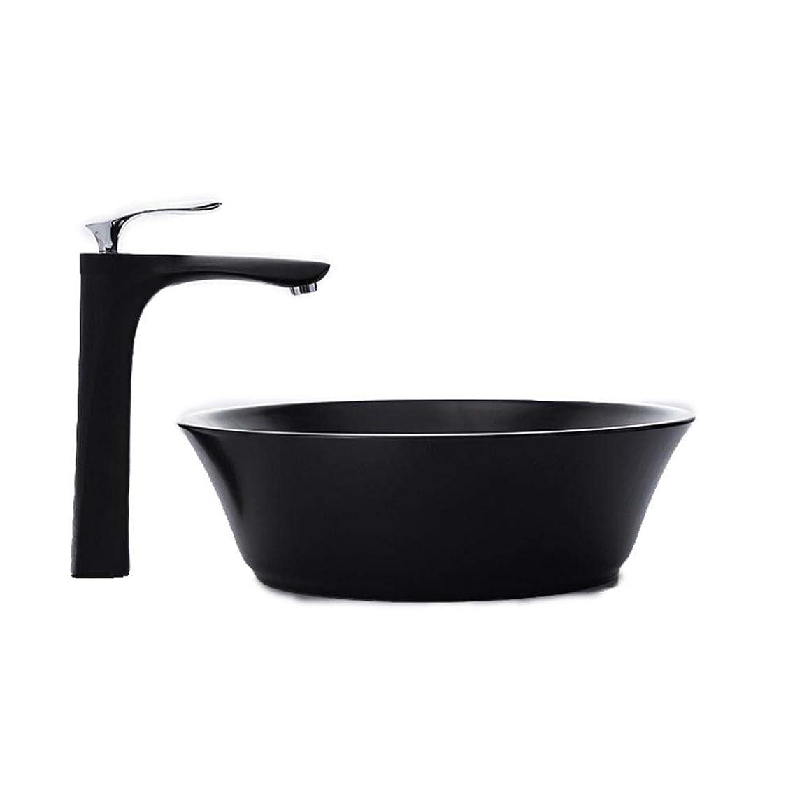 ムスタチオ不条理めったに現代 手洗い器 現代のラウンド磁器トイレ洗面所キッチンクロークについては、上記カウンターマットブラックセラミックバス容器シンク 洗面用 (Color : Black, Size : 42x42x13cm)