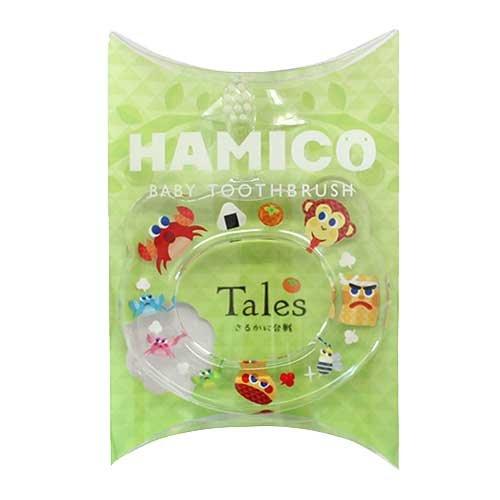 HAMICO(ハミコ) ベビー歯ブラシ 「Tales(テイルズ)」シリーズ さるかに合戦 (イエローグリーン)