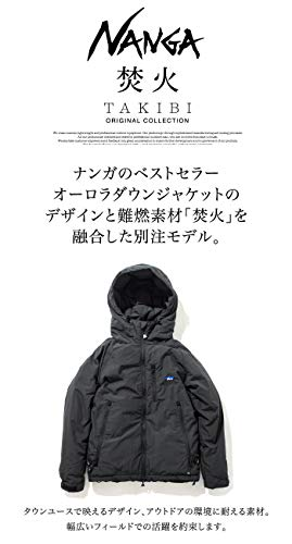 ナンガ『別注モデル焚火ダウンジャケット』