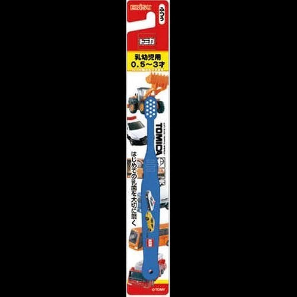 ゴミキャラクター織機【まとめ買い】トミカ ハブラシ 0.5ー3才 ×2セット