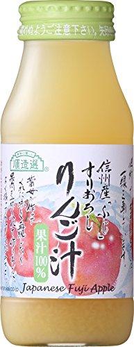 マルカイ順造選『すりおろしりんご汁』