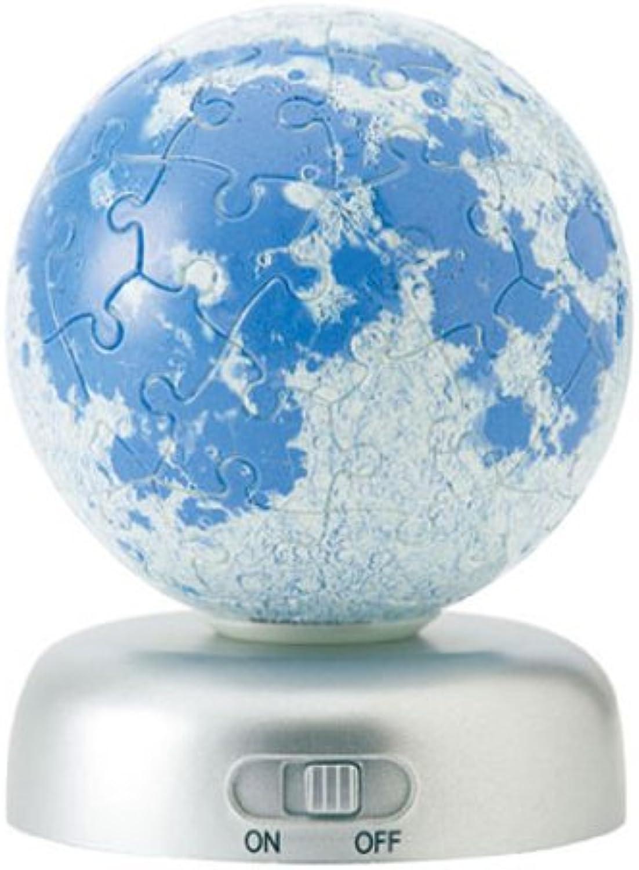 3D sphere puzzle Paz Lantern 60 Pisuza Moon 2003395 [puzzle] shiny (diameter of about 7.6cm) (japan import)