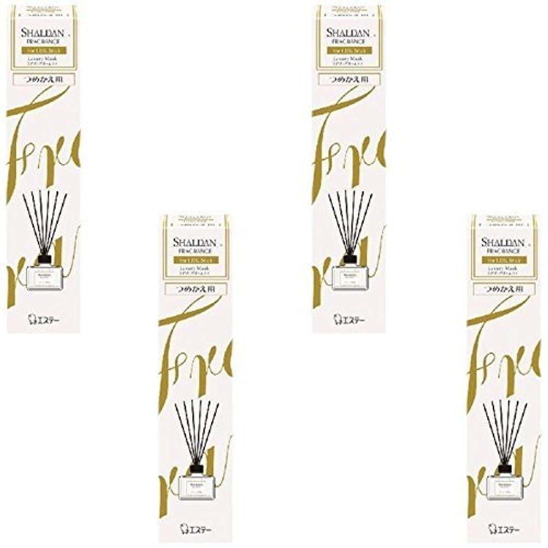 窒素急勾配の浸す【まとめ買い】シャルダン SHALDAN フレグランス for LDK Stick 芳香剤 部屋用 つめかえ ラグジュアリームスク 80ml【×4個】