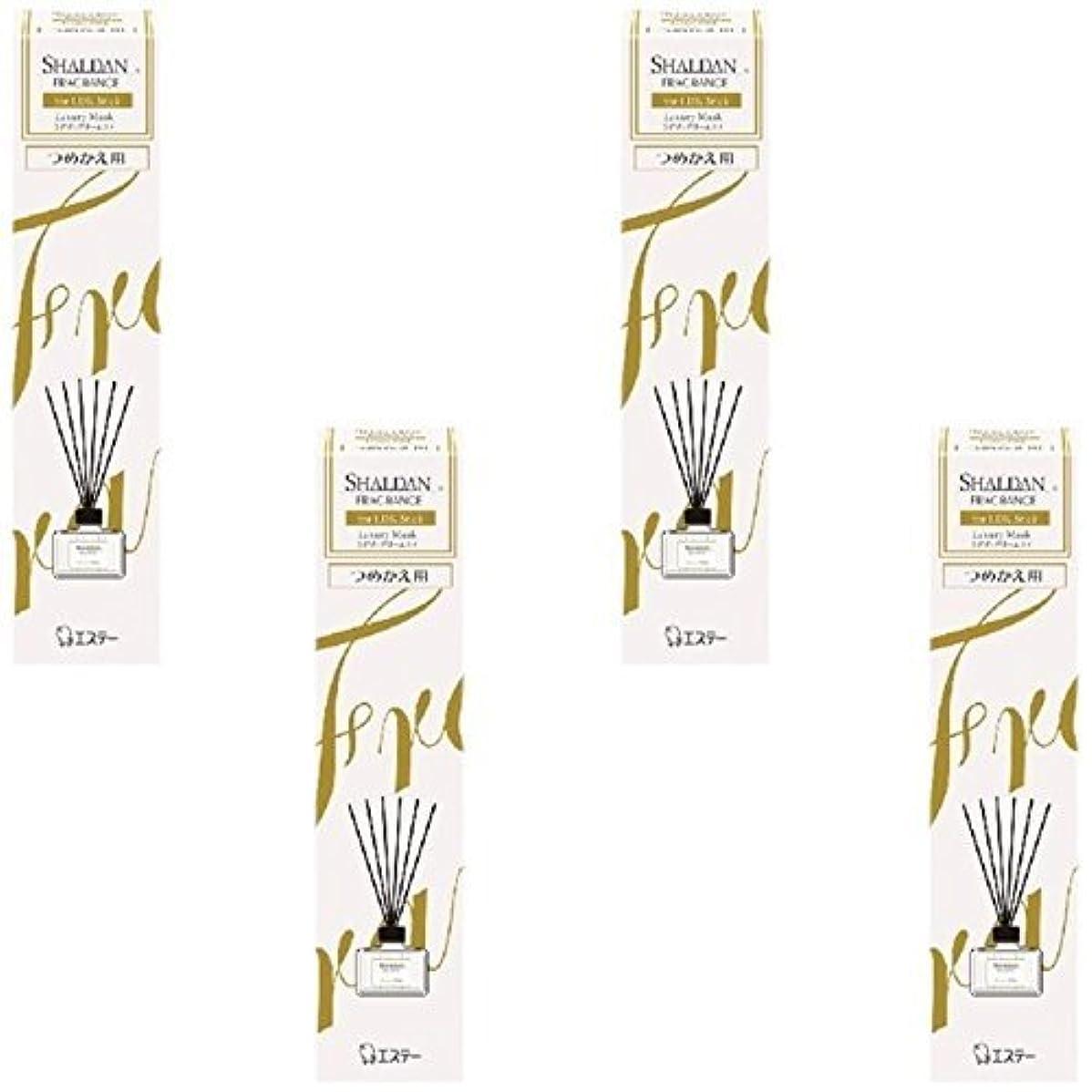 靴ゴールデンマルクス主義【まとめ買い】シャルダン SHALDAN フレグランス for LDK Stick 芳香剤 部屋用 つめかえ ラグジュアリームスク 80ml【×4個】