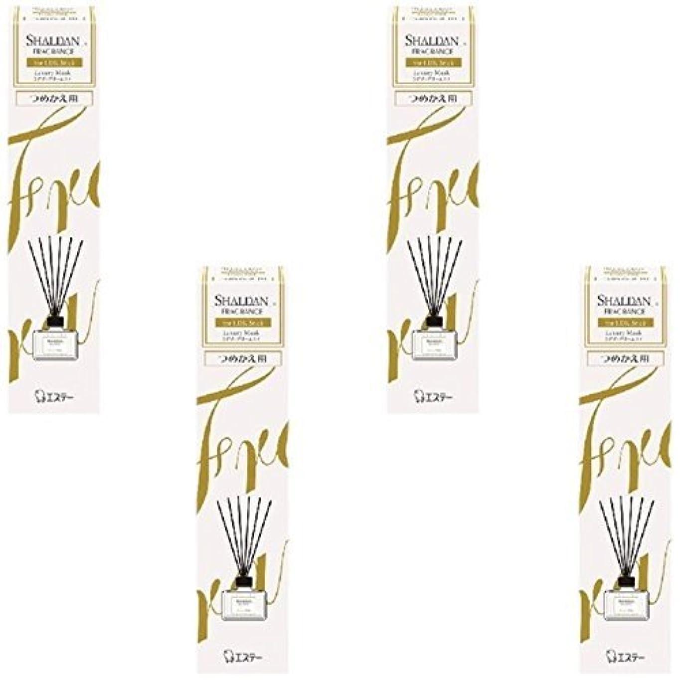 まだ幾何学留め金【まとめ買い】シャルダン SHALDAN フレグランス for LDK Stick 芳香剤 部屋用 つめかえ ラグジュアリームスク 80ml【×4個】