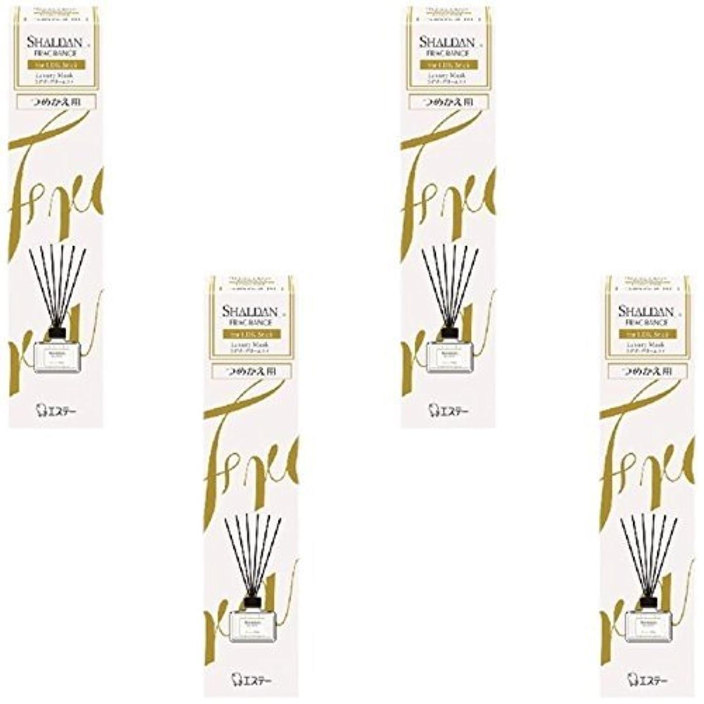 理論音楽許可【まとめ買い】シャルダン SHALDAN フレグランス for LDK Stick 芳香剤 部屋用 つめかえ ラグジュアリームスク 80ml【×4個】