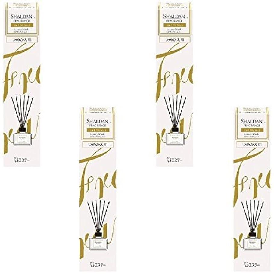 歯科医誘惑するエラー【まとめ買い】シャルダン SHALDAN フレグランス for LDK Stick 芳香剤 部屋用 つめかえ ラグジュアリームスク 80ml【×4個】