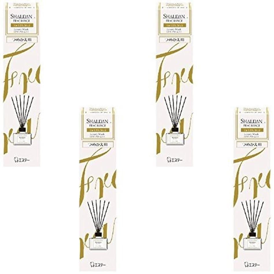 かんたんマンハッタン苗【まとめ買い】シャルダン SHALDAN フレグランス for LDK Stick 芳香剤 部屋用 つめかえ ラグジュアリームスク 80ml【×4個】