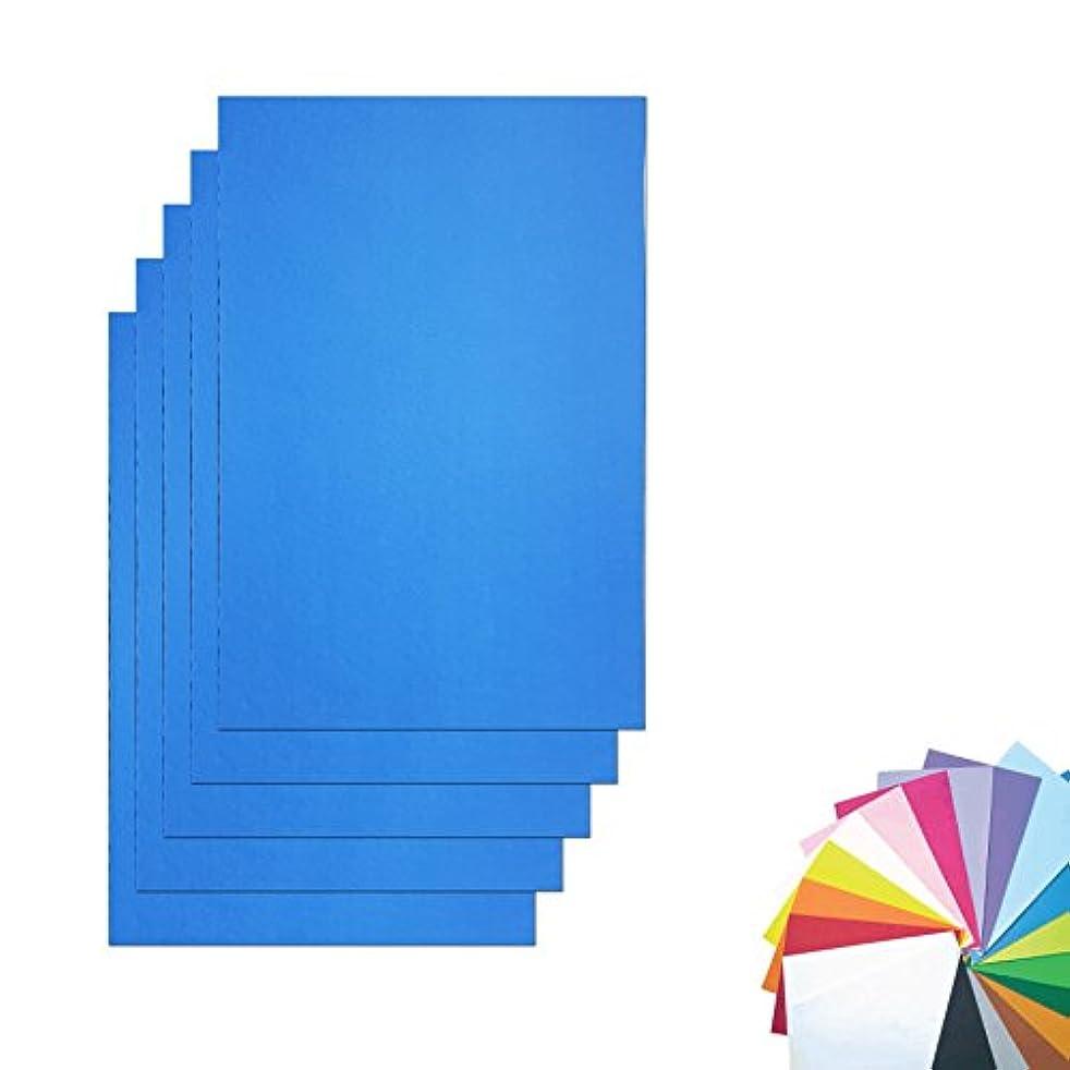 DIY Stiff Felt(Hard Felt) Fabric Squares Sheets Blue Color 30cm X 45cm inch for Crafts,1.2mm Thick-Blue Color of 5sheets