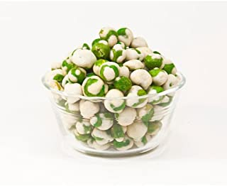 Roasted Wasabi Coated Green Peas - 5 Lb bag