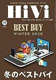 HiVi (ハイヴィ) 2020年 11月号 [雑誌]