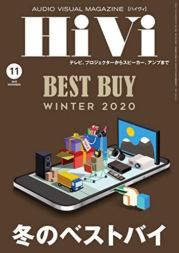 [雑誌] HiVi (ハイヴィ) 2020年11月号
