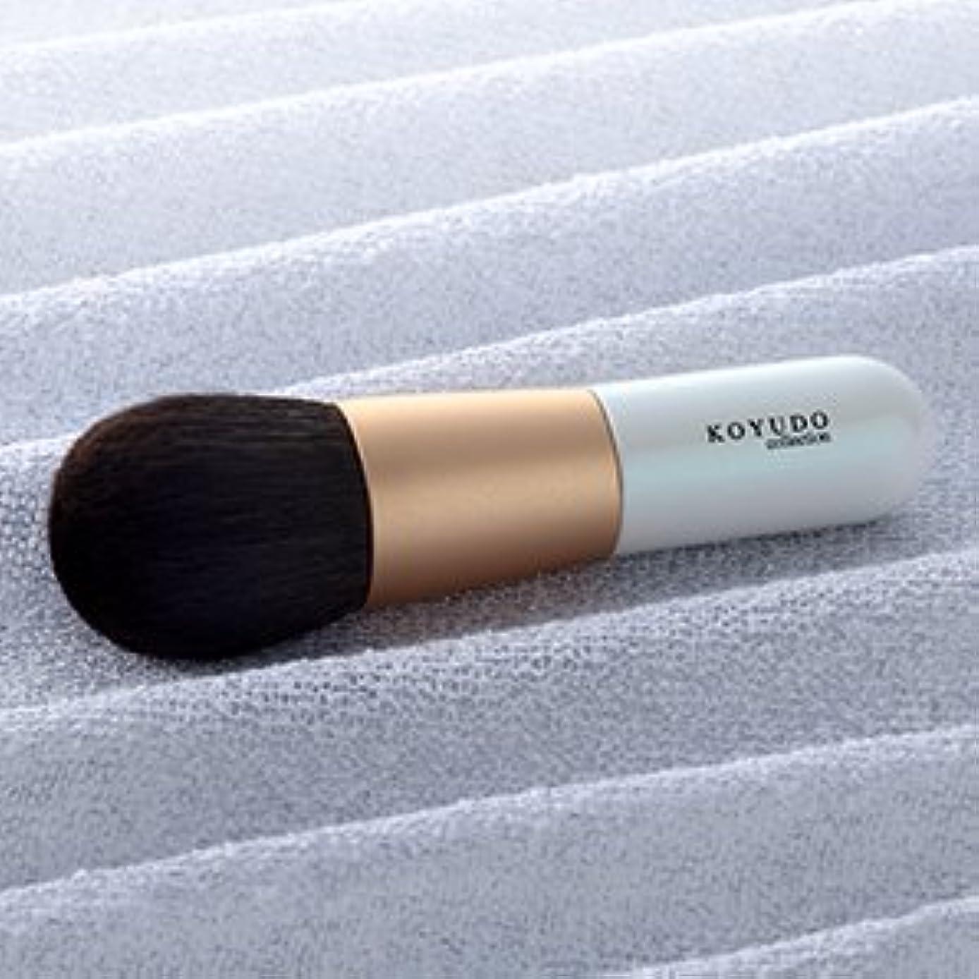 すきリストスチュワーデス熊野メイクブラシ fu-pa14 灰リス パウダーブラシ Ena(エナ) 熊野化粧筆