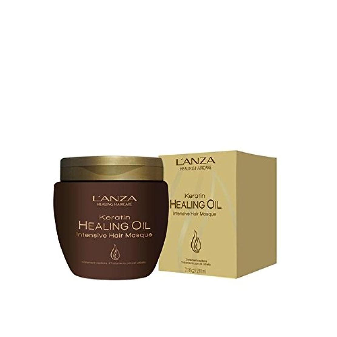 司法交流するフラップアンザケラチン癒しのオイル強力ヘア仮面劇 x2 - L'Anza Keratin Healing Oil Intensive Hair Masque (Pack of 2) [並行輸入品]